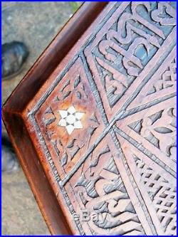 Large Hexagonal Antique Islamic Carved Wooden Inlaid Side Table With Shelf
