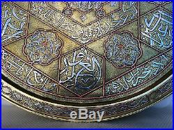 Large Islamic Tray Silver Inlay Mamluk Cairoware Arabic Calligraphy Persian 64cm