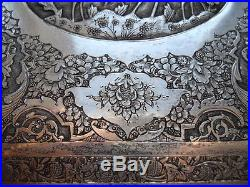 Large Middle Eastern Antique Persian Solid Silver Islamic Box 646 gr 22.78 oz