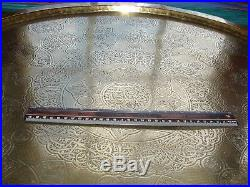 Large Ornate Moroccan Brass Circular Tray with wooden table stand