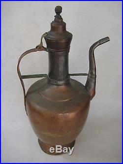 Large Vintage Turkish Meddle East Copper Hand Made Coffee Tea Pot Pitcher