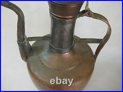Large Vintage Turkish Middle East Copper Hand Made Coffee Tea Pot Pitcher
