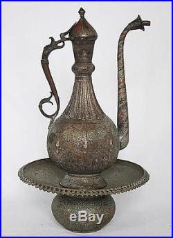 Magnificent Large Antique Arabic Islamic Engraved Ewer Pitcher & Basin Set