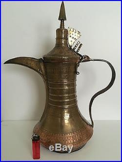 MASSIVE Rare Antique Islamic Copper Dallah Coffee Pot Nizwa Oman 18th 50cm