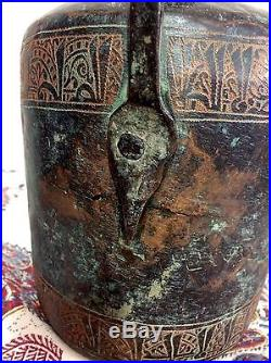 MIDDLE EASTERN AUTHENTIC ANTIQUE ISLAMIC ENGRAVED PITCHER 10th CENTURY. Seljuk