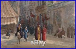 MIDDLE EASTERN STREET SCENE EGYPT Antique Watercolour Painting c1900 ORIENTALIST