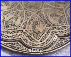 Magnificent 15 Antique Qajar Persian Arabic Brass Plate Tray