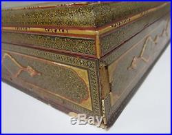 Magnificent Antique Persian Qajar Era Khatam Trinket Box (1)-Islamic/Middle East