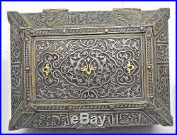 Magnificent Antique Persian Qjar Mixed Metal Islamic Box