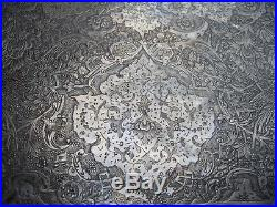 Magnificent Huge Middle Eastern Antique Persian Solid Silver Islamic Tray 51oz