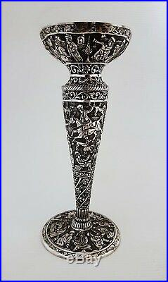 Magnificent Quality Antique Persian Qajar Islamic Solid Silver Hand Chased Vase