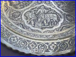 Magnificent Vintage Persian Brass Tray/Plate Signed Master Rajabali Hafez Parast