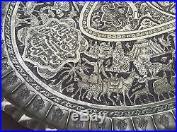 Magnificent Vintage Persian qalamzani Brass Tray/Table Signed Master Ali Hafezi
