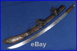 Mandingo Tuareg Islamic sword (sabre dagger) North West Africa 19th