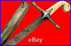 Massive 18th C. Islamic Turkish KILIJ / SHAMSHIR Sword, Gold Inlaid Wootz Blade