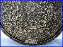 Masterpiece Islamic Tray Mamluk Cairoware Persian Arabic Calligraphy 1800's 66cm