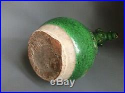Medium size Canakkale Ewer. Turkish Ottoman Jug Islamic pottery 19th century