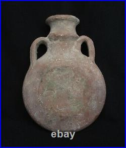 Middle Eastern Pottery Antiques, Late Islamic Ceramic Flask Bottle