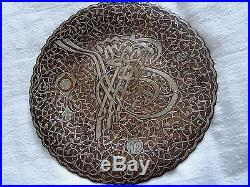 Middle eastern Mamluk islamic bronze / silver inlay plate/dish