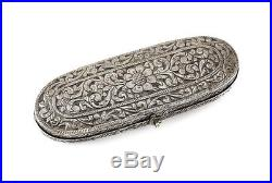 Middle eastern Silver Eyeglass spectacles case 19th century, possibly Persian