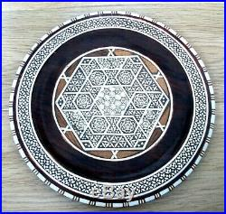 Miniature Islamic Folding Side Table With Inlaid Top