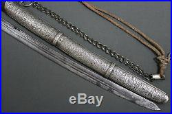 Moroccan nimcha sabre (sword) from the 19th century with an earlier blade