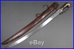 Moroccan nimcha sword Morocco 19th century