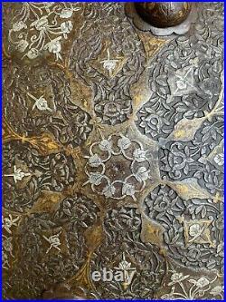Museum Quality 18th / 19th century Qajar Persian Dhal Shield Koftgari & Silver