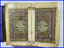 Mustafa al-Zarifi 1842 OTTOMAN BULGARIA ARABIC ISLAMIC QURAN MANUSCRIPT KORAN