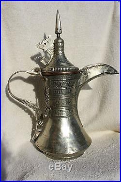 NIZWA Oman Arabic Original Antique Dallah Coffee Pot Middle East Bedouin