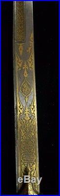 NO RESERVE Ottoman Islamic Turkish Arab Indo Persian Shamshir Sword Kilij Museum