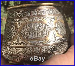 Nice 19th. C Cairoware Syrian Brass Bowl Inlay Silver And Copper