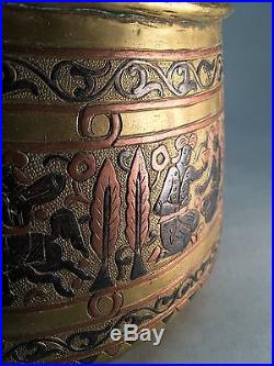 OLD Antique Middle Eastern or Eastern European Copper Hammered Byzantine Bowl