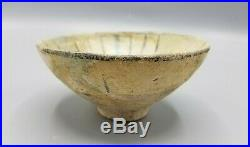 OLD MIDDLE EASTERN ISLAMIC 14TH CENTURY PORCELAIN BOWL w RESTORATION