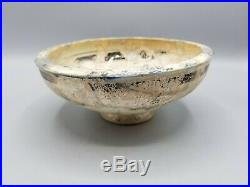 OLD MIDDLE EASTERN ISLAMIC 14TH CENTURY PORCELAIN IRIDESCENT BOWL w RESTORATION