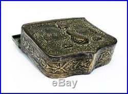 OTTOMAN TURKISH Antique BRASS CARTRIDGE CASE