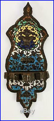 OTTOMAN TURKISH GILT COPPER ENAMEL & WOOD CANDLE STAND 19th Century