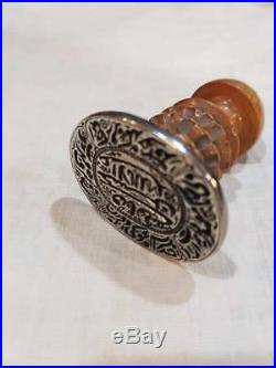 OTTOMAN TURKISH SILVER RARE GOVERNMENT or ADMINISTRATION SILVER SEAL