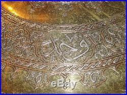 OVER 12 Pounds Cairoware Persian or Arabic 29.25 Inch Tray Silver & Copper Inlay