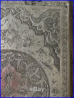 Old Antique Islamic Persian Solid Silver Finely Engraved Cigarette Case