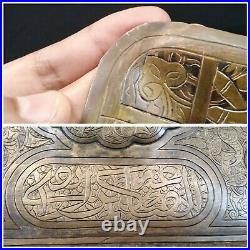 Old Islamic Arabic Brass Tray With Inscription Decor on the Wall Middle east