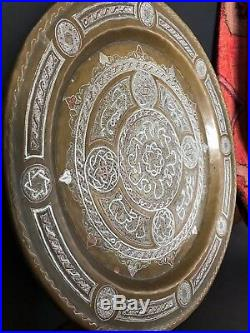 Old Middle Eastern Damascus Inlaid Brass Tray Star of David / copper &