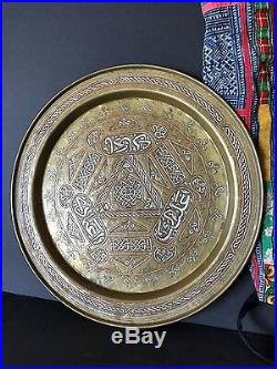 Old Middle Eastern Damascus Inlaid Brass Tray with beautiful copper and
