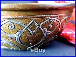 Old Middle Eastern Damascus Ware Silver Inlaid Bowl beautiful ornate