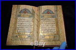 Old Ottoman Arabic Religious Islamic Gold Illuminated Manuscript Koran Quran