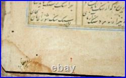 Old PERSIAN MANUSCRIPT Painted ILLUMINATED MINIATURE MUGHAL CALLIGRAPHY Book Art