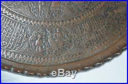 Old Persian / Islamic brass tray, 19th century