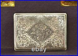 Old Persian Solid Silver Gold Wash Interior Cigarette Case Box Mk 150 Gram