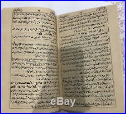 Old Persian or Indian Hand Painted Book