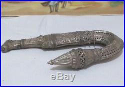 Old Rare Antique Islamic Yemeni Dagger Khanjar Bedouin Silver Plated